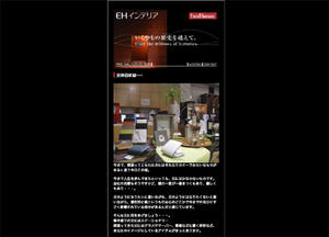 eh_mobile.jpg